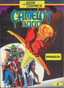 CAMELOT 3000 #4