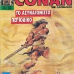 CONAN 103