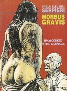 ΝΤΡΟΥΝΑ – MORBUS GRAVIS