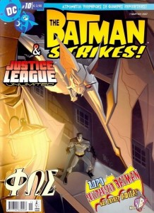 BATMAN STRIKES 10
