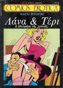 COMICS EROTICA 23