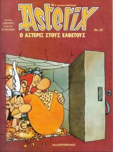 ASTERIX 20