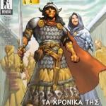 CONAN ΤΟΜΟΣ 2
