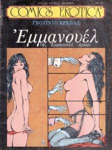 COMICS EROTICA 06