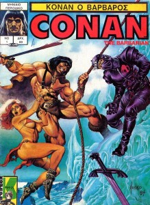 CONAN THE BARBARIAN (ΚΟΜΠΡΑ)