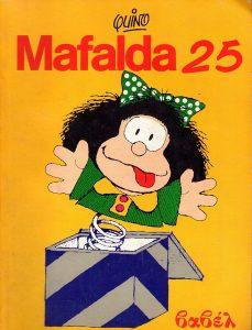 Μαφάλντα 25