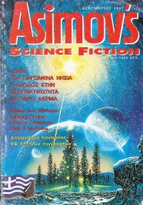 ASIMOV'S SCINCE FICTION