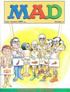 MAD (DELTA GRAPH) 04