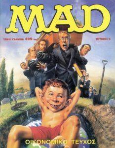MAD (DELTA GRAPH) 06