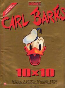 CARL BARKS 10 X 10