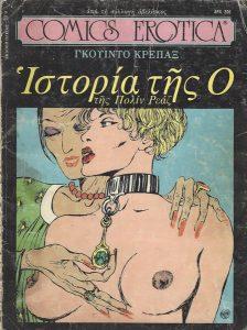 COMICS EROTICA 04
