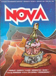 NOVA (Β' ΠΕΡΙΟΔΟΣ) 02