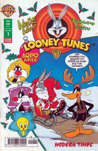 LOONEY TUNES 01