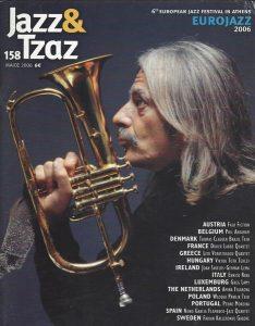JAZZ & ΤΖΑΖ 158