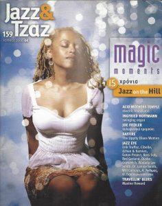 JAZZ & ΤΖΑΖ 159