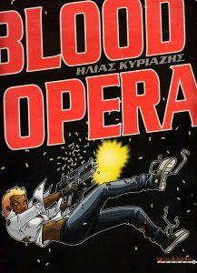 BLOOD OPERA