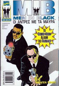 MEN IN BLACK 01