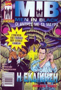 MEN IN BLACK 03